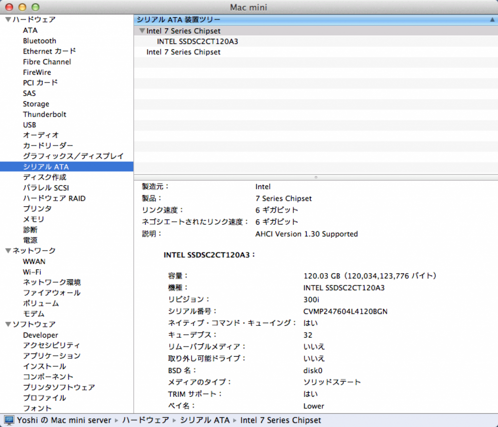 スクリーンショット 2013-01-02 18.41.56